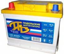 Аккумулятор 6ст - 55 N (Подольск)  - пп