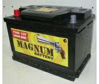Аккумулятор 6ст - 75 (Magnum)   - пп
