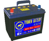 Аккумулятор 6ст - 75 (Тюмень) АПЗ Азия  - пп