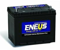 Аккумулятор 6ст - 42 (Eneus) Professional 46B19R Asia тонкие выводы - пп