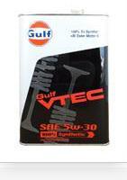 VTEC Gulf 4932492120125