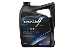 Vitaltech ASIA/US Wolf oil 8302619