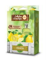 Collection Aromatique Fouette CA-13