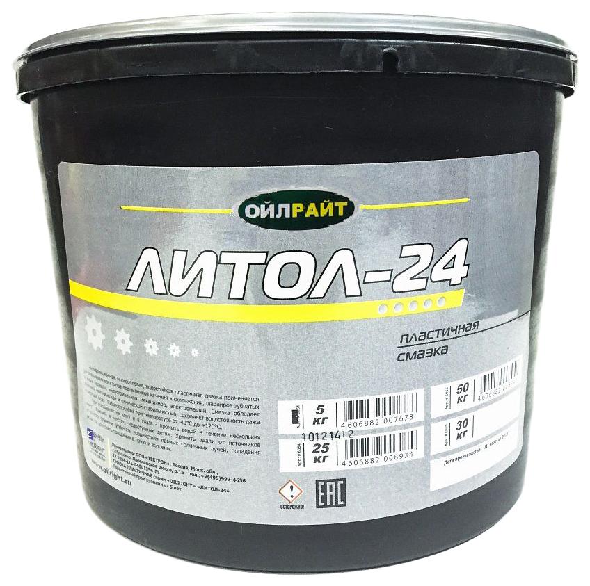 Смазка литиевая Oilright 6051