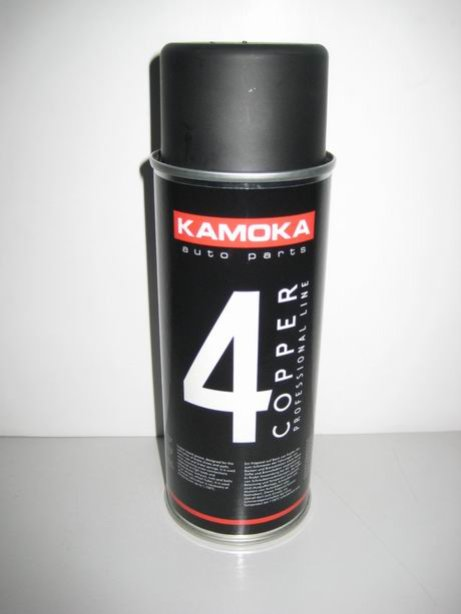 Kamoka W320