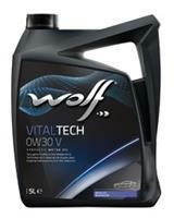 VitalTech V Wolf oil 8324260