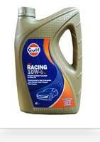 RACING Gulf 5056004116921