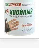 Очиститель рук Rm Company 6403