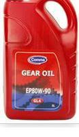 Gear Oil GL4 Comma GO45L