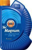 Magnum Motor Plus ТНК 40614432