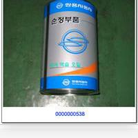 Rear Axle Oil Ssang Yong 0000000538
