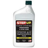 Герметиги системы ГУР Step Up SP7029