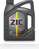 X7 LS ZIC 172620