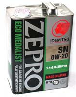 Zepro Eco Medalist Idemitsu 3583-004