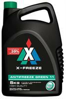 Green X-Freeze 4640003890275