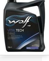 Vitaltech Wolf oil 8311291