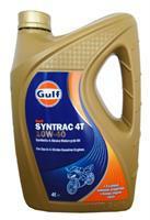 Syntrac 4T Gulf 5056004111025