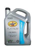 Platinum Full Synthetic Motor Oil (Pure Plus Technology) Pennzoil 071611008204