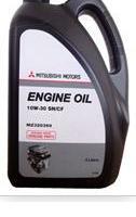ENGINE OIL Mitsubishi MZ 320369