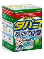 CIGARETTE DEODORANT STEAM TYPE Carmate D23RU