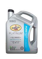 Platinum Full Synthetic Motor Oil (Pure Plus Technology) Pennzoil 071611008020
