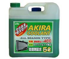 Akira Coolant KYK 55-006