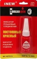 Анаэробный фиксатор 1 NEW TL-5RED