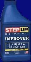Step Up SP2240