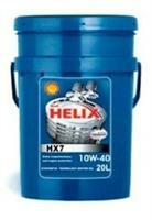 Helix HX7 Shell 550040008