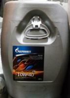 Diesel Premium Gazpromneft 4650063110046