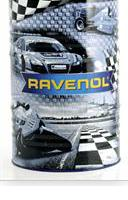 VMP Ravenol 4014835847859