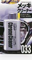 Очиститель-защита хрома Soft99 09033
