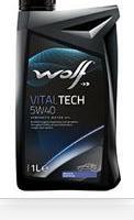 Vitaltech Wolf oil 8311093