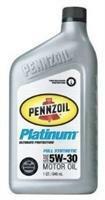 Platinum Full Synthetic Motor Oil Pennzoil 071611915090
