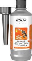 Вытеснитель влаги LAVR Ln2125