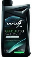 OfficialTech MS-BT Wolf oil 8328671