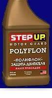 Step Up SP2255
