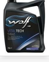 Vitaltech Wolf oil 8311192