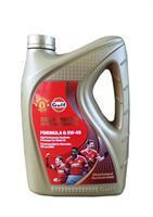United Formula G Gulf 5056004143620