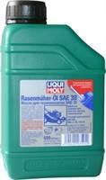 Rasenmaher-Oil Liqui Moly 7594
