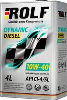 Dynamic Diesel Rolf 4260429110049