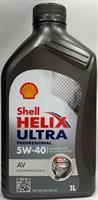 Helix Ultra Pro AV Shell 550044151