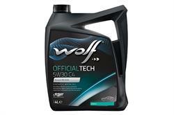 OfficialTech C4 Wolf oil 8308512