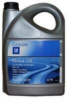 Super Synthetic General Motors 93165211