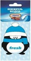 Pingo 85032-2