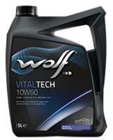 Vitaltech Wolf oil 8314926