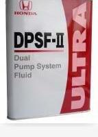 DPSF2 Ultra 4WD Rear Honda 08262-99964