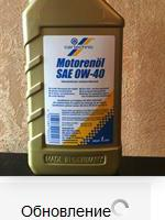 Motoroil Cartechnic 4027289005577