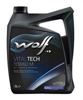 Vitaltech M Wolf oil 8335808