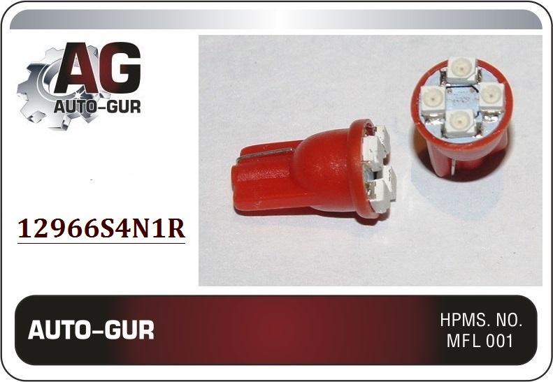 Auto-gur 12966S4N1R